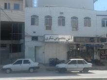 ساختمان تجاری مسکونی سر خیابان اصلی بوشهر شکری در شیپور-عکس کوچک