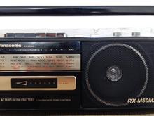 رادیو ضبط پاناسونیک RX-M50M3 در شیپور-عکس کوچک
