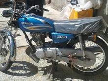 موتور عالی درحد صفر کیلومتر در شیپور-عکس کوچک