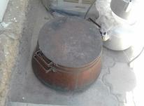 قابلمه مسی قدیمی  در شیپور-عکس کوچک