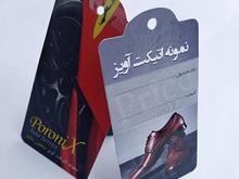 طراحی و چاپ کارت ویزیت و تراکت در شیپور-عکس کوچک