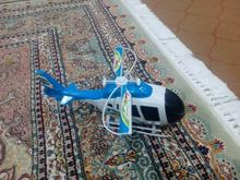 هلیکوپتر بچه گانه در شیپور-عکس کوچک