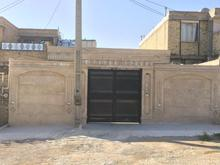 خانه نوساز 250 متری در شهرک الزهرا 1 موقعیت عالی در شیپور-عکس کوچک