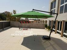 سایبان چتری در شیپور-عکس کوچک