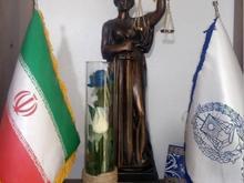 وکیل  موسسه حقوقی  به شرط پیروزی در شیپور-عکس کوچک