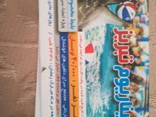 4 عدد کارت بازی دلفین در باغلارباغی در شیپور-عکس کوچک