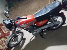 موتور 200سی سی نامی موتور زنجیری مدارک کامل پلاک م در شیپور-عکس کوچک