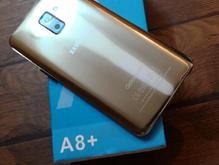 گوشی الجی G7 one//اپل/هواوی در شیپور-عکس کوچک
