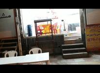 فروش مغازه24 متری باسندمالکیت درفاز2 عالیشهر در شیپور-عکس کوچک