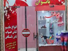 استخدام فروشنده خانم در شیپور-عکس کوچک