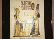 تابلو مصر باستان در شیپور-عکس کوچک