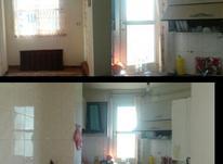 آپارتمان شیک و مرتب 45 متر  در شیپور-عکس کوچک