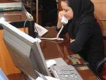 استخدام کارمند خانم  با مدرک دیپلم جهت  دفتر بیمه در شیپور-عکس کوچک