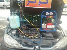 شارژ گاز کولر خودرو در شیپور-عکس کوچک