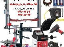 فروش دستگاه بالانس درجا – قیمت دستگاه بالانس روکار در شیپور-عکس کوچک