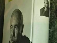 اشعار محمدعلی بهمنی در شیپور-عکس کوچک