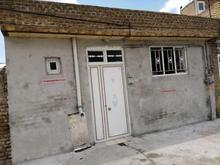 87 خانه واقع در علی آباد ،بوکان،چاوان 7،بر روی 16 متری در شیپور-عکس کوچک
