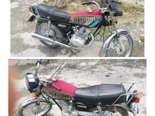 موتور سیکلت پرند 150 در شیپور-عکس کوچک