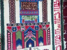 قاليچه قديمى  در شیپور-عکس کوچک