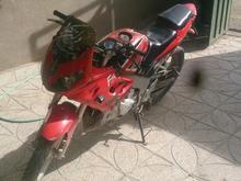 موتور کثیر 150 در شیپور-عکس کوچک