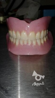ساخت انواع دندان مصنوعی و پروتز متحرک در گروه خرید و فروش خدمات و کسب و کار در تهران در شیپور-عکس1