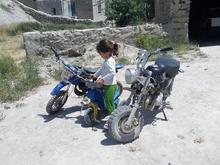 دو عدد مینی موتور در شیپور-عکس کوچک