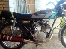 موتورسیکلت 88 در شیپور-عکس کوچک
