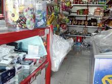 اجاره سوپرمارکت  در شیپور-عکس کوچک