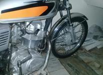 موتور 125 cc در شیپور-عکس کوچک