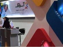 جشنواره اینترنت آسیا تک A.D.S.L در شیپور-عکس کوچک
