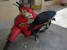 موتور بی کلاج  مدل 90 در شیپور-عکس کوچک