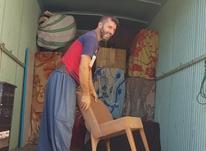 حمل اسباب منزل واسبابکشی منزل عبدالله پور در شیپور-عکس کوچک