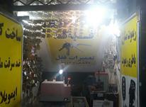 کلیدسازی شبانه روزی گرگان در شیپور-عکس کوچک