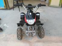 موتور چهار چرخ  در شیپور-عکس کوچک