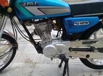 موتور تیزتک مدل 90 در شیپور-عکس کوچک