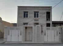 برازجان، فقط طبقه دوم،فاز یک امام  290متری در شیپور-عکس کوچک
