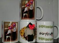 چاپ لیوان جادویی و ساده لباس پیکسل در شیپور-عکس کوچک