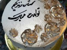به دواستا قناد نیازمندیم خوشکار و کیک ساز ترکار در شیپور-عکس کوچک