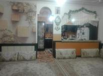 خانه ویلایی. در شیپور-عکس کوچک