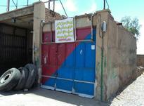 فروش مغازه تجاری در شیپور-عکس کوچک