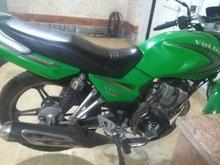 فروش فوری موتور ولگا 150 در شیپور-عکس کوچک