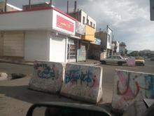 18 متر مغازه فروشی با ملکیت در شیپور-عکس کوچک