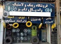 مغازه تجاری 60 متر  در شیپور-عکس کوچک