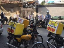 موتورسوار پیک موتوری  در شیپور-عکس کوچک