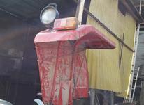 گلگیر تراکتور فرگوسن 285 و 240 در شیپور-عکس کوچک
