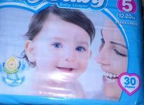 پوشک کامل بچه ماي بیبی سایز 5 در شیپور-عکس کوچک
