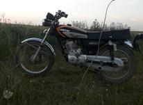 موتور 200 همتاز مشکی در شیپور-عکس کوچک