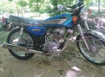 موتورسیکلت روان تمیز در شیپور-عکس کوچک