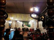 لوازم کافه سنتی،وسال قهوه خانه در شیپور-عکس کوچک