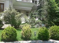 آپارتمان مسکونی 205 متری  فرمانیه در شیپور-عکس کوچک